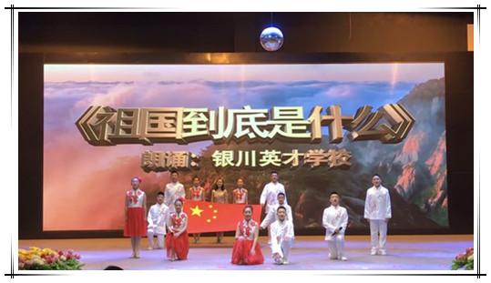 【诵读大赛】我校参加银川市第十一届中华经典诵读大赛  喜获初中组一等奖